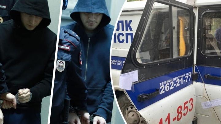 Екатеринбургских полицейских, обвиняемых в изнасиловании женщины в служебной машине, начали судить
