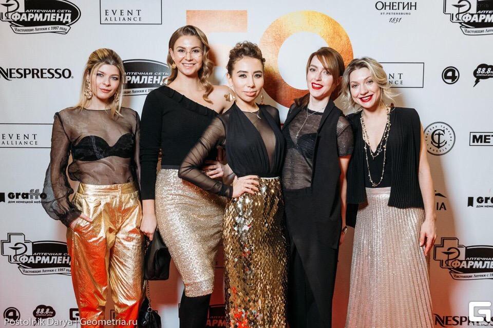 Динара Кексина и часть ее команды на премии «Топ-50» журнала «Собака.ru»