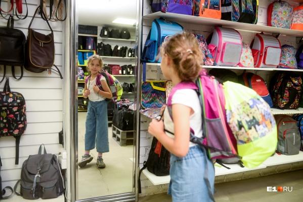 Выбрать правильный рюкзак для ребенка сложнее, чем кажется