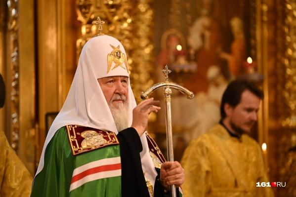 Патриарх Кирилл прибыл в Ростов-на-Дону. Он не был здесь уже несколько лет