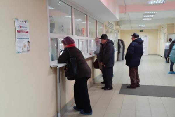 Ярославцам приходится ждать месяц, чтобы попасть на прием к врачу