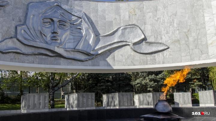 На ремонт мемориала «Павшим воинам» в Ростове потратят 12,8 миллиона рублей
