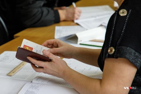Волгоградцы голосовали на 1494 избирательных участках