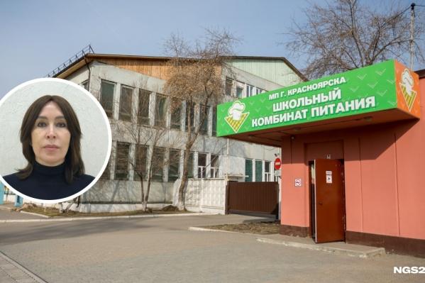 Алена Ахвердиева возглавляет школьный комбинат питания с декабря 2017 года<br>