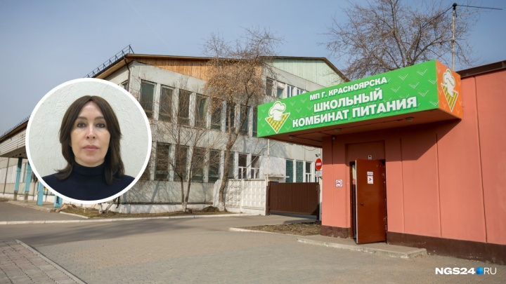 Директора школьного комбината питания отстранили от работы