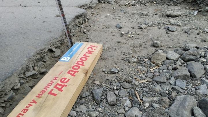 В Кургане улица Кирова стоит без ремонта: ОНФ обратился в прокуратуру