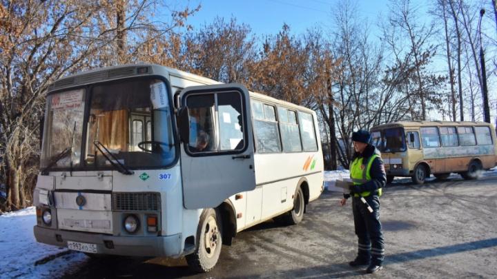 В Курганской области оштрафовали 220 водителей автобусов при проверке
