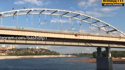 В Уфе очевидец снял на видео, как подростки прошлись по аркам старого Бельского моста