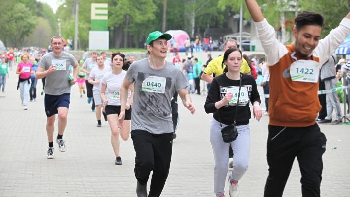 В Екатеринбурге пройдёт марафон со смыслом