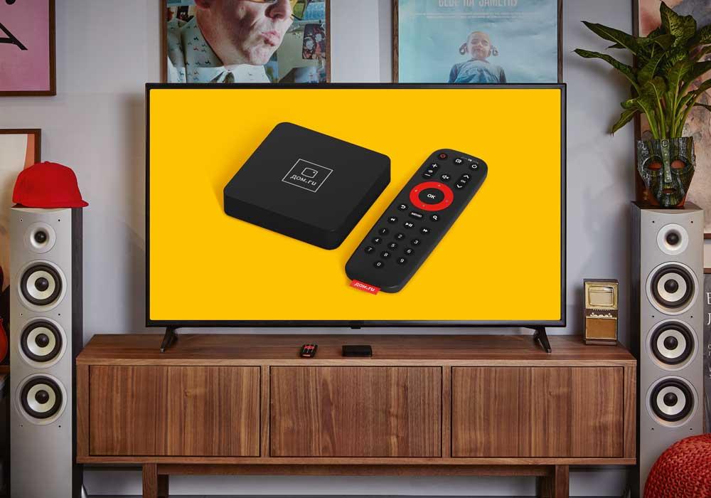 По завершении тестового периода клиент может выбрать: выкупить приставку или заменить на другое ТВ-оборудование компании
