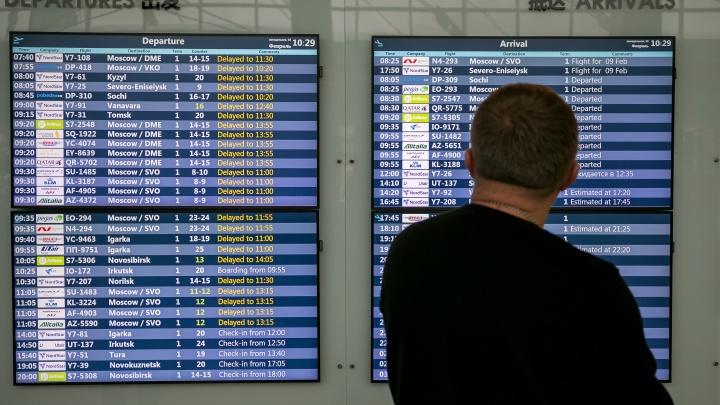 «Нелетная погода»: 17 незабываемых снимков из закрытого аэропорта