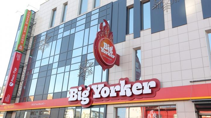 «Это потребительский терроризм?»: покупатель судится с Big Yorker из-за кусочка стекла в бургере
