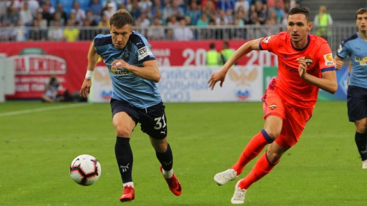 Встреча «Крыльев Советов» и ЦСКА на стадионе «Самара Арена»закончилась ничьей