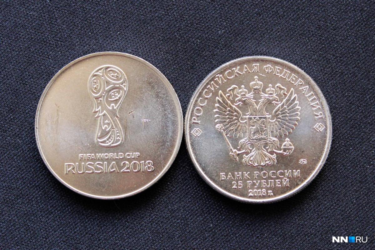 Монета нн интернет магазине rein zinn