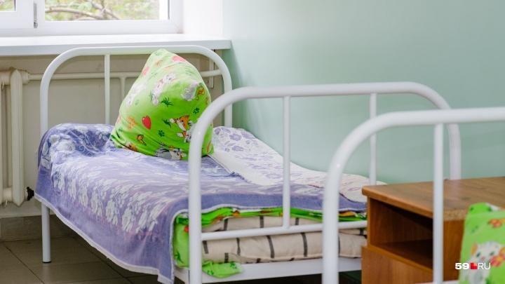 Минздрав Прикамья поможет семье из коммуналки, дети которой могут заразиться от соседа туберкулезом