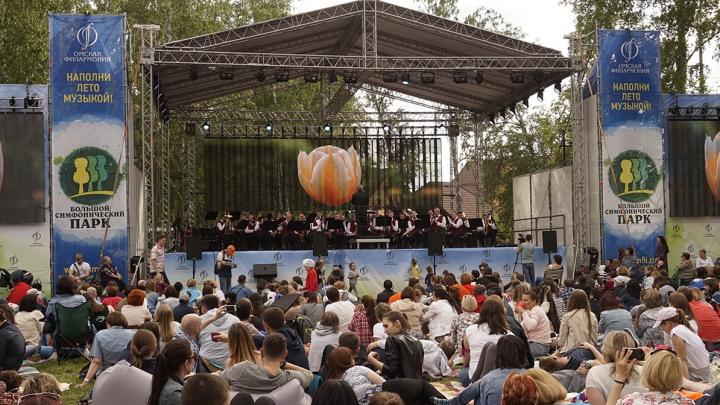 Ночь квестов, «Симфопарк-2019» и фестиваль живой музыки: планируем выходные в Омске