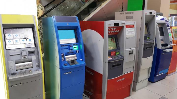 В Ростове сотрудник банка украл у клиентки 116 тысяч рублей со счета