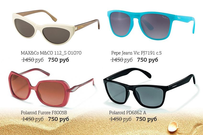 7aadfa45bbe5 Фирменные солнцезащитные очки с максимальными скидками стоимостью от 750  рублей