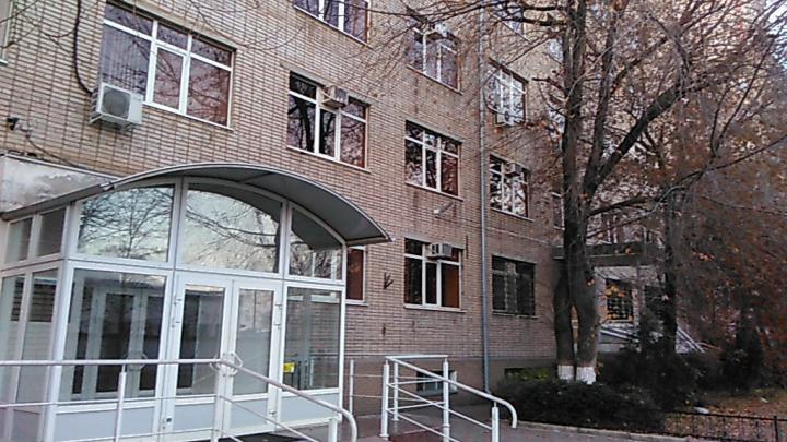 На ремонт здания Минтруда Ростовской области потратят 77 миллионов рублей