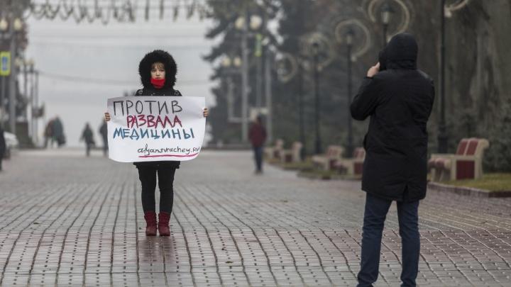 «Нет развалу медицины»: волгоградцы провели пикет в центре города для отчетности и фотографий