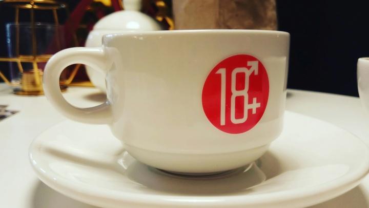 Уникальная кофейня для взрослых стала популярна среди влюбленных Екатеринбурга (18+)