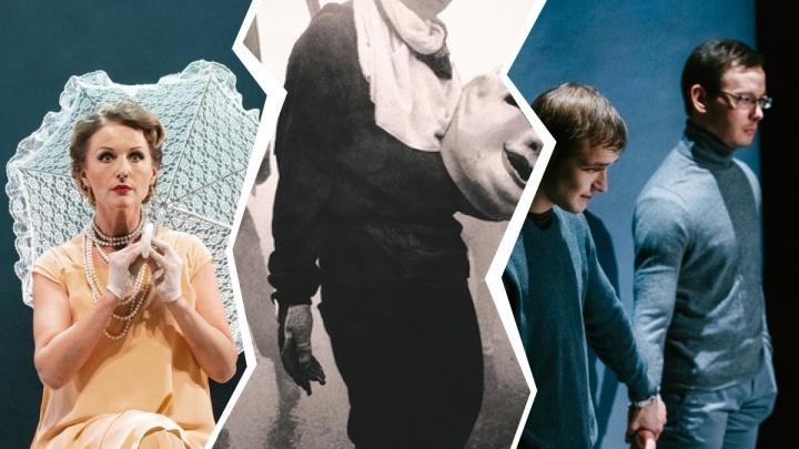 Большие гастроли театра и фильм про путешествия в космосе: афиша на следующую неделю