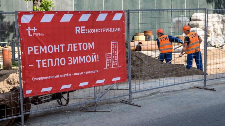 Руководитель «Пермской сетевой компании»: «Занимаемся ремонтом труб, которые дадут тепло в домах»