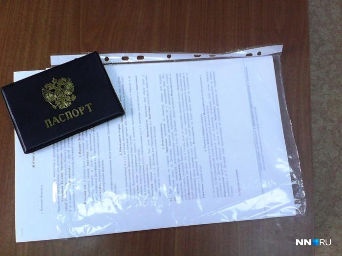 Теперь за документами на землю нужно будет идти только в МФЦ. Фото: Татьяна Кузнецова