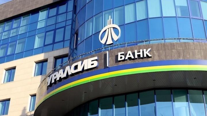 Банк УРАЛСИБ предложил предпринимателям бизнес-копилку с доходом до 4% годовых