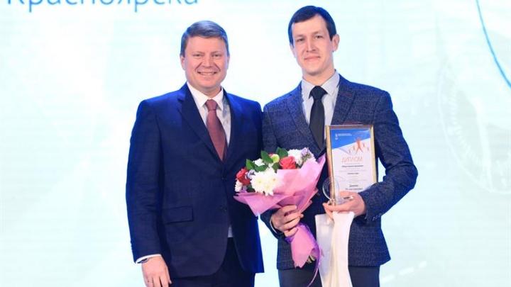 Учителем года в Красноярске стал педагог по технологии. На его уроках дети используют 3D-принтер
