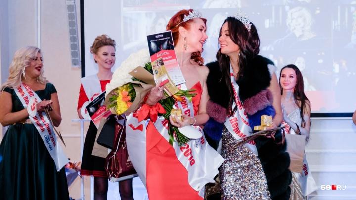 В Прикамье выбрали «миссис Пермь и Пермский край». Награды получили мамы троих и четверых детей