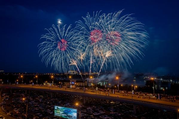 День города в этом году пройдет 30 июня