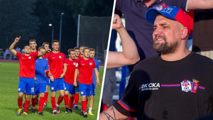 Свадебный генерал Вакуленко: Баста рассказал о своей роли в футбольном клубе СКА