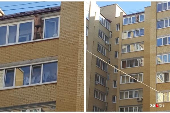 Мужчина встал на карниз на 10 этаже