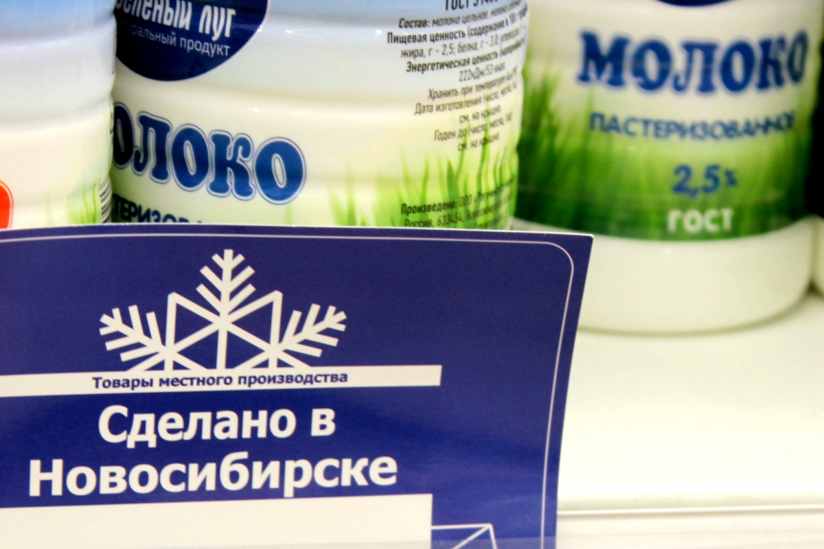В «Сибирском Гиганте» местные продукты помечают половинкой снежинки. Фото Стаса Соколова