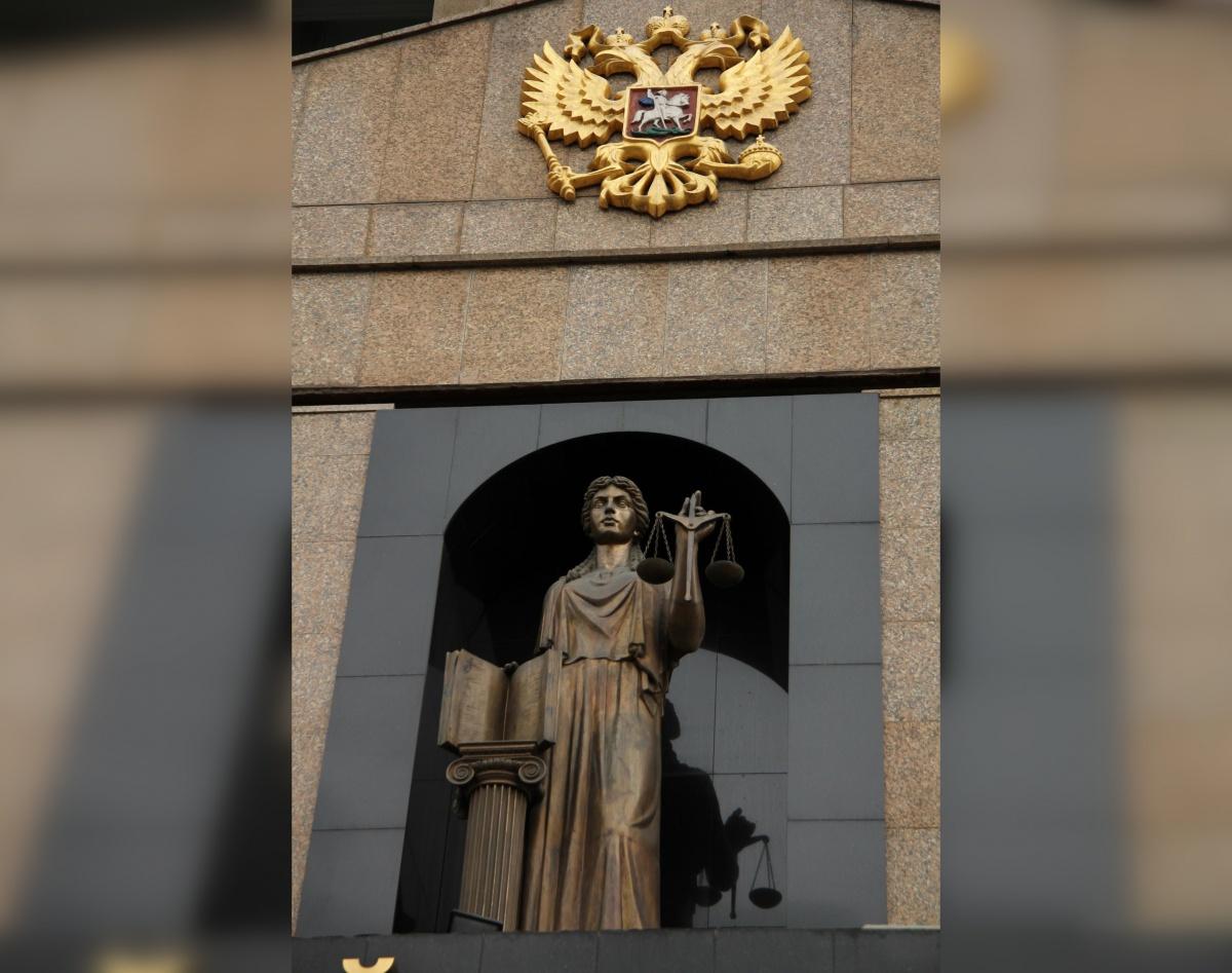 Кассационный суд создаётся для обеспечения независимости и сокращения судебной нагрузки