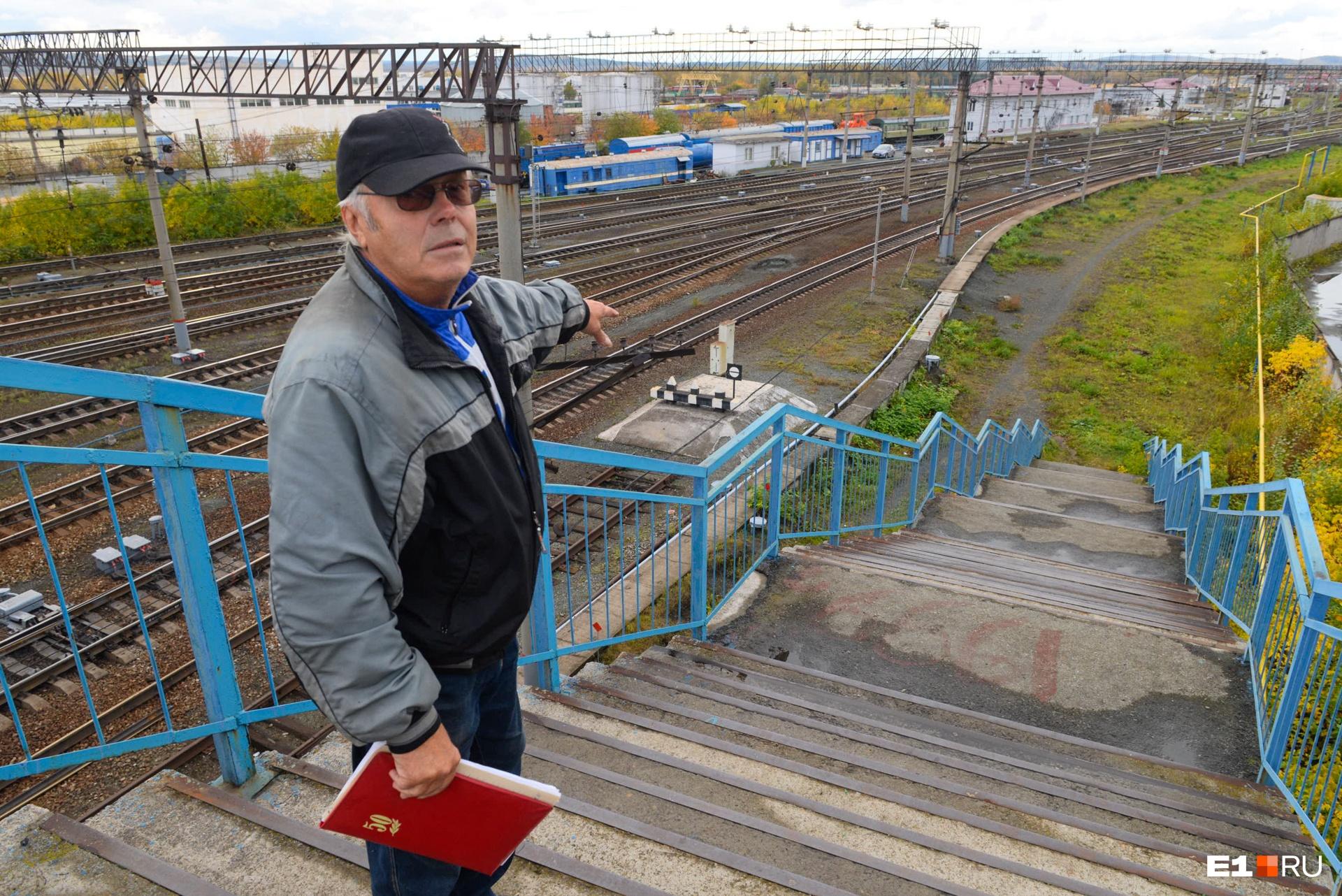 Владимир Матюшенко показывает на участок путей, где столкнулись вагоны