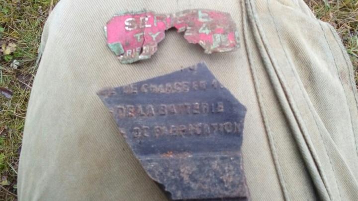 Башкирские поисковики нашли обломки французского самолёта