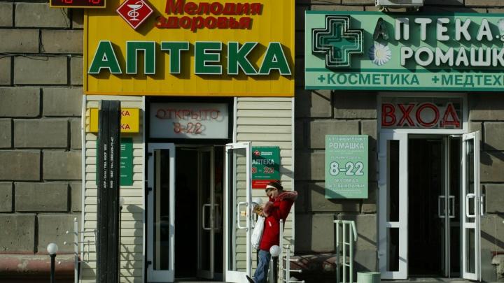 Новосибирские аптеки заработали миллиарды на больных горожанах