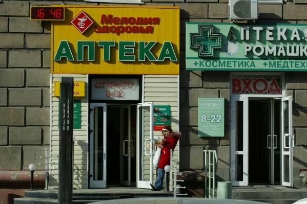 Шесть новосибирских аптечных сетей попали в топ-200 по выручке за год