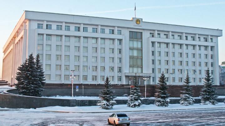 Понизили в должности: и. о. управделами главы Башкирии стала заместителем
