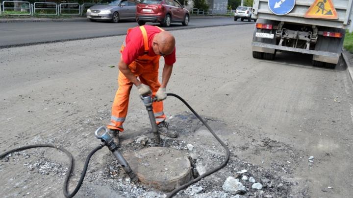 «Будете работать круглосуточно»: Котова потребовала ускорить ремонт дорог в Челябинске