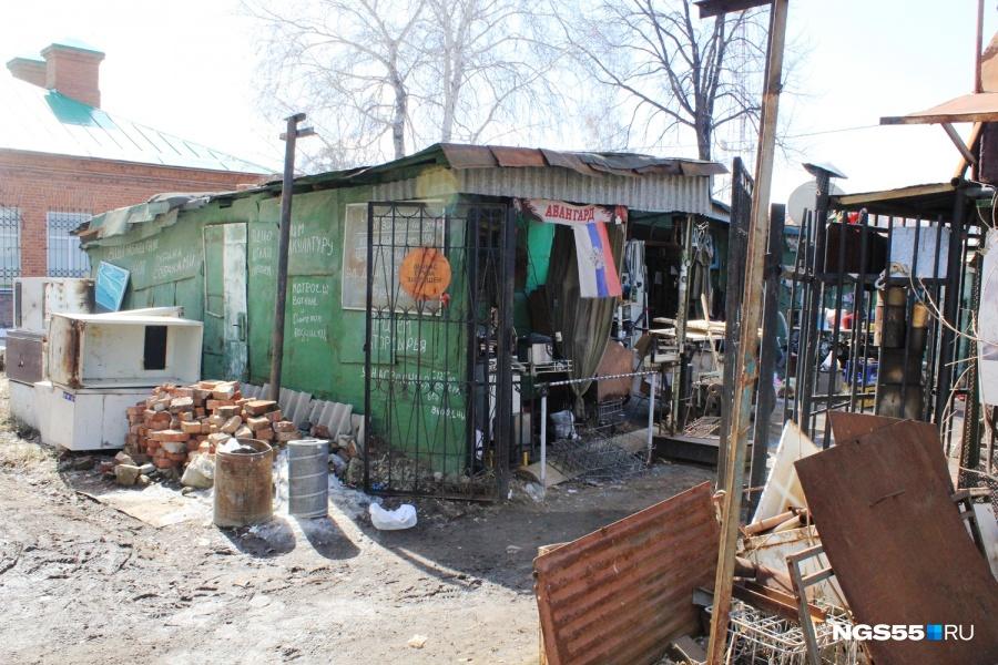 Где можно сдать железо в омске скупка цвет металла в Голицыно