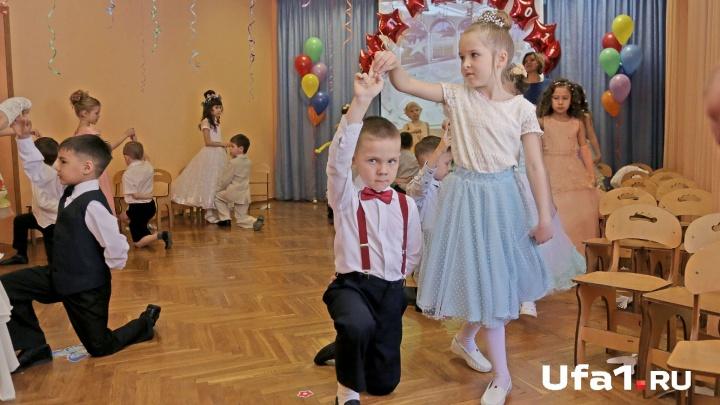 Ты не пройдешь: в новгородском лагере запретили слушать рэпера из Уфы Фейса
