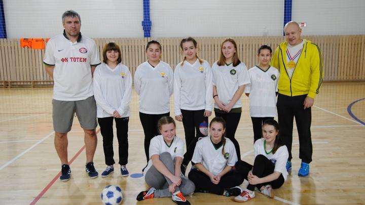 Воспитанницы детских домов поборются за право участвовать в чемпионате мира по футболу