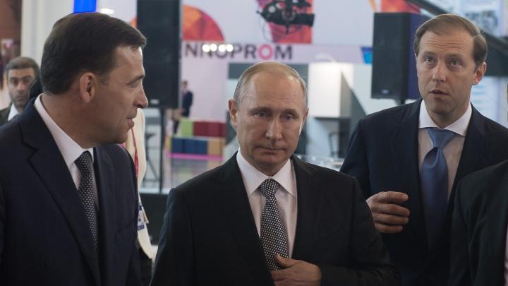 Начинаем ждать Путина: в Екатеринбурге запретили полёты дронов и самодельных самолётов