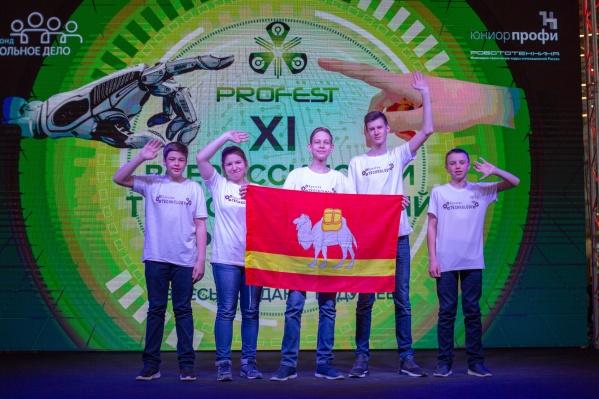 На фестивальProfest приехали 23 команды из Челябинской области