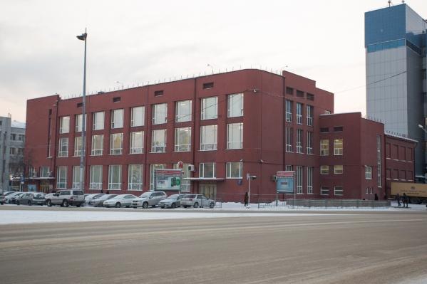 Здание, в котором расположено Сибирское главное управление Банка России