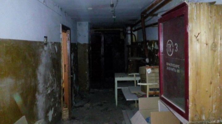 В Волгограде продают помещения женской консультации Тракторозаводского района