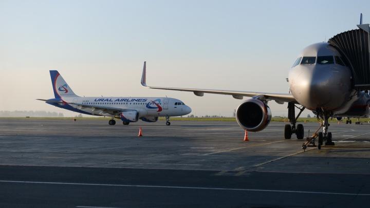 Из-за нелётной погоды в Симферополе сдвинулись рейсы «Уральских авиалиний»